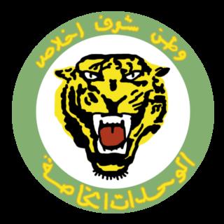 ob_124a68_syrian-commando-320x320-1