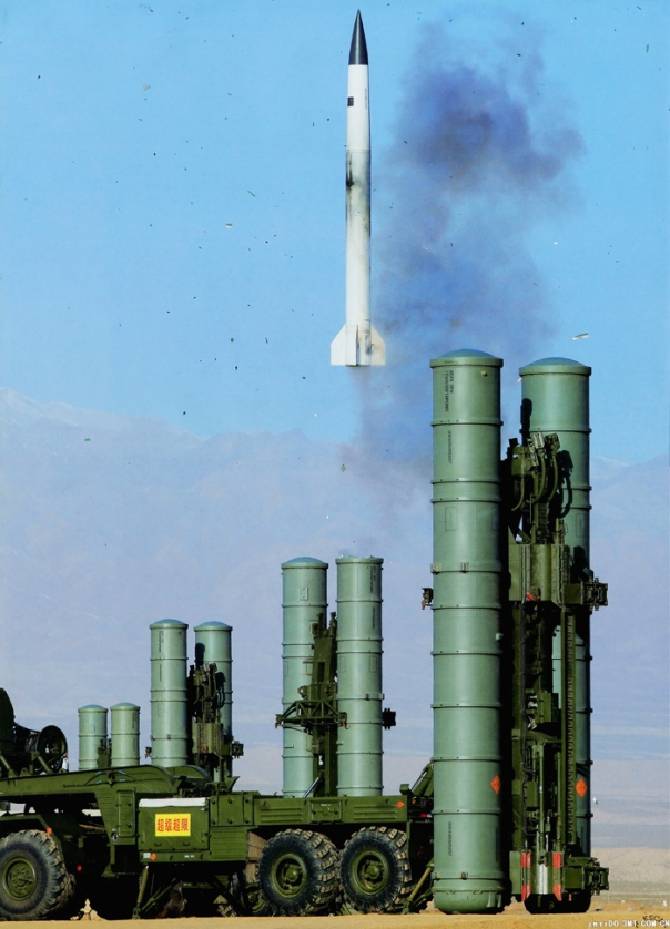 launching-of-s-300-missile