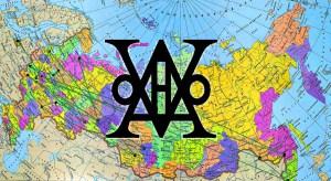 logo-della-setta-su-carta-russia