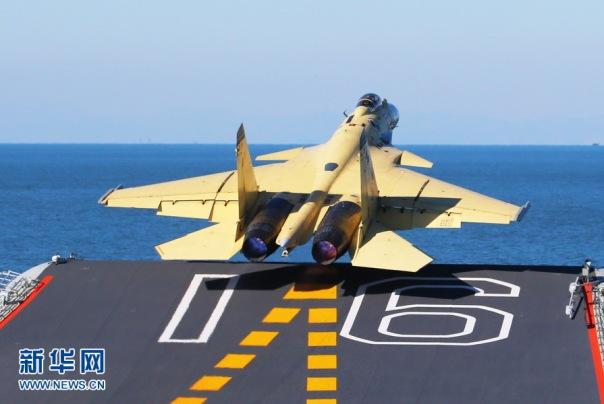 J-15-test-12