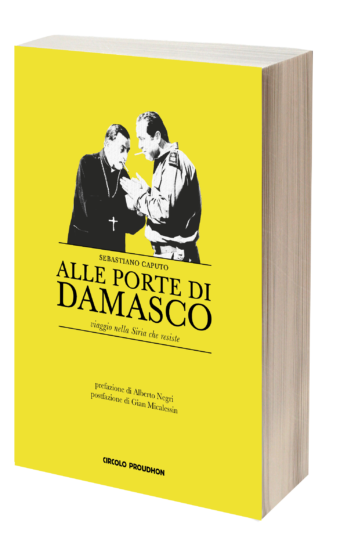 copertina_damasco_3d-340x550