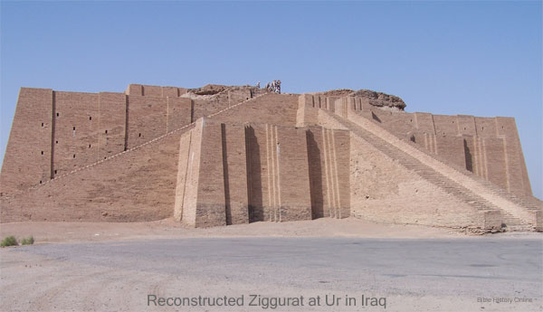 ziggurat-ur-rec-9