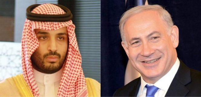 Israeli-Saudi-Arabia