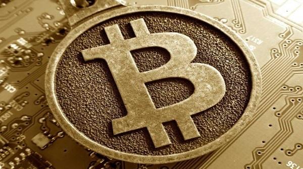 1456136430_Bitcoin-600x335-600x335