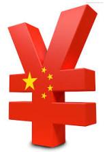 yuan-154x222